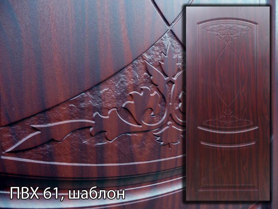 пленка на железную дверь